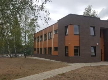 VSAT Užsieniečių registracijos centro Pabradėje pastatų statybos bei rekonstrukcijos darbai